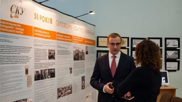 В центральной библиотеке Днепра представили мультимедийную выставку