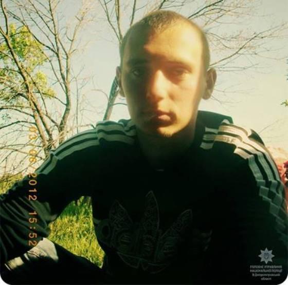 На Днепропетровщине пропал 24-летний селянин