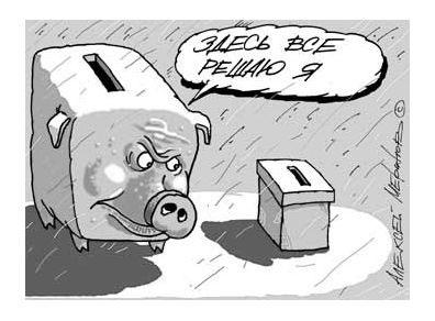 Выборы в Песчанской ОТГ начались с мошенничества
