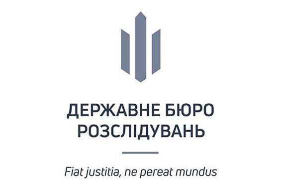 Два інспектори у сфері дозвільної системи Дніпропетровщини торгували правом на «гумостріл»