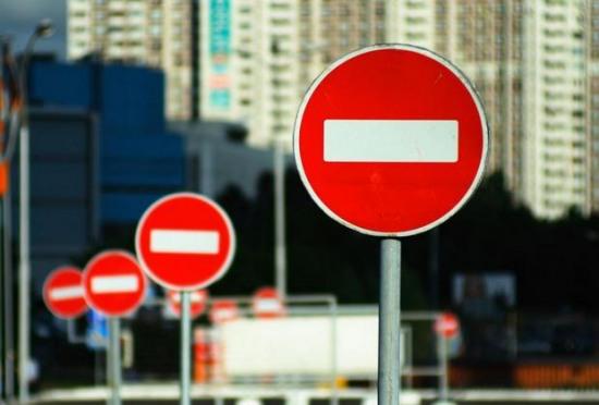 Два дня в Днепропетровске будут перекрывать дороги (АДРЕСА)