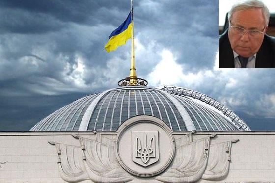 Верховная Рада может вернуться к вопросу мэрства Вилкула