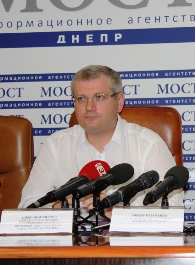 Александр Вилкул на выборах в Днепропетровске поддержал Краснова Загида Геннадиевича