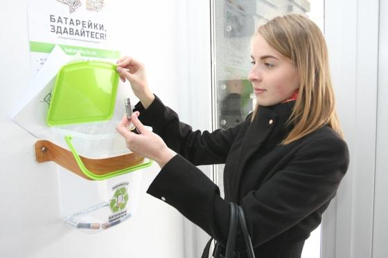 Днепровцев призывают сдавать батарейки в горсовет