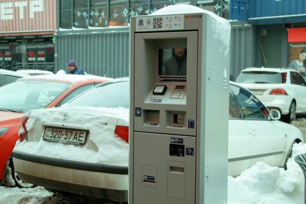 Где в Днепре можно оплатить парковку через мобильное приложение