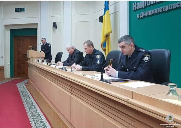 В Днепре представили нового замначальника областного управления полиции