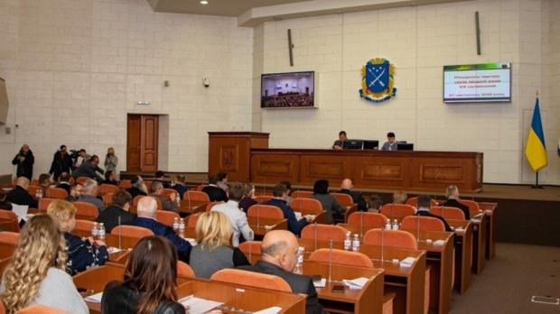 Адвокаційна компанія за прозорість міської ради Дніпра
