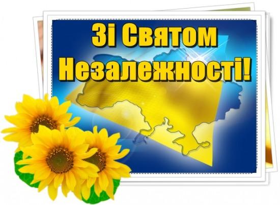 Игорь Коломойский обратился к жителям Днепропетровской области (ВИДЕО)