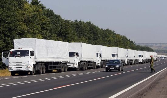 Россия нарушила украинские границы