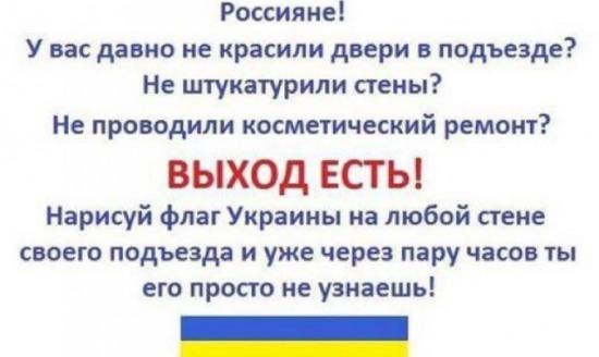 У Коломойского прогнозируют «желто-голубую звезду Давида» в России