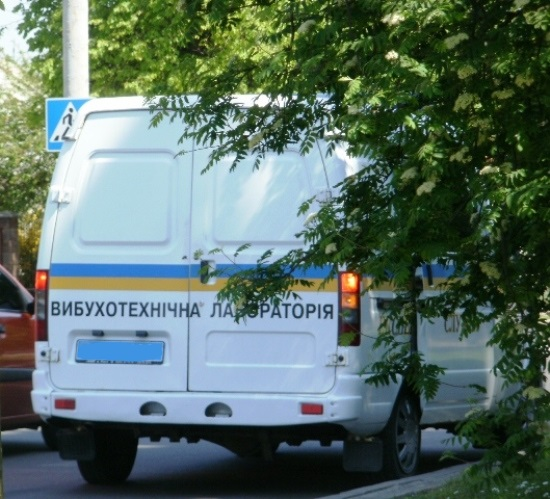 Взрывотехники обследовали предмет в центре Днепропетровска