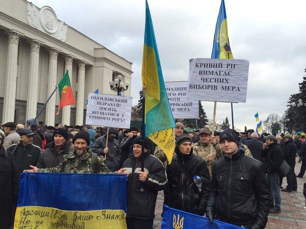 Криворожане пробрались в Верховную Раду, нардеп Соболев угрожал охране гранатой