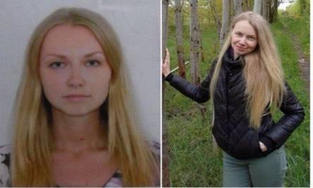 В Днепропетровске пропала девушка с послеродовой депрессией