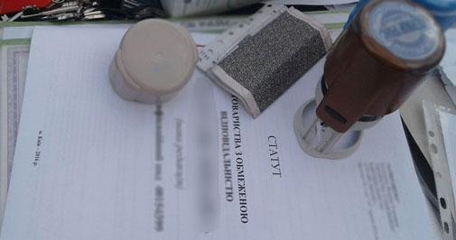Ликвидирован «конверт» предприятий по реализации продуктов питания