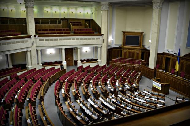 Фамилии народных депутатов-прогульщиков предали огласке