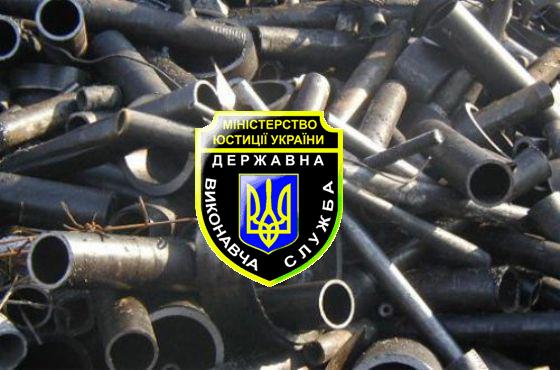 Госисполнитель заблокировал 17 судебных решений по металлолому