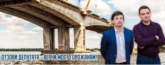 Создается инициативная группа за отзыв депутатов Мишалова и Хмельникова