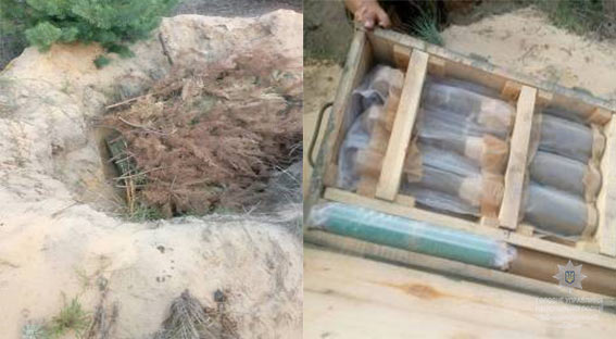В лесу Днепропетровщины грибник обнаружил тайник с боеприпасами