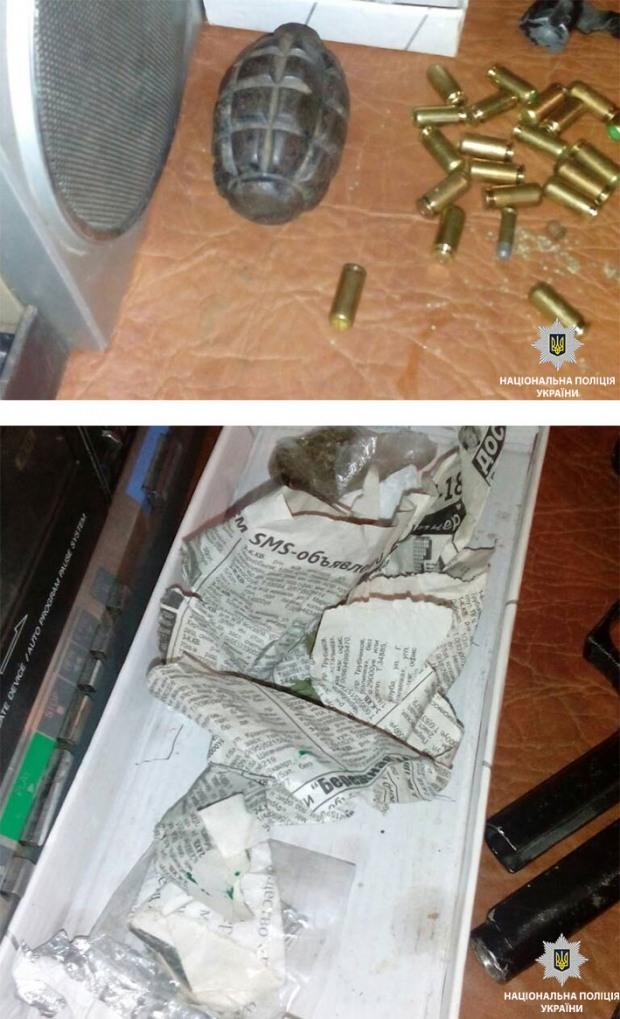 В огороде никопольчанина полицейские «выкопали» гранату
