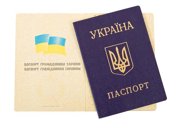 Как взять микрозайм без фото паспорта и других документов