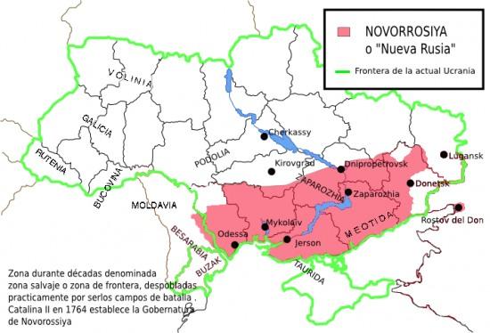 Колорады из Днепропетровска взялись за написание истории Новоросси