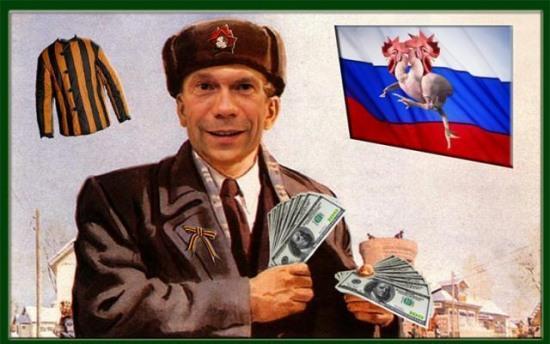 Царев организовал масштабную «бумажную» коррупцию с учебниками