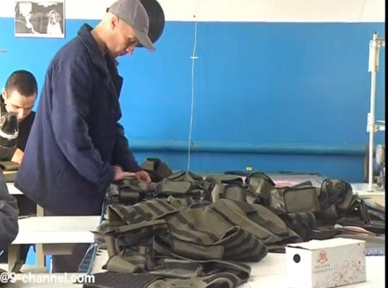 На Днепропетровщине осужденные шьют чехлы и разгрузки для бронежилетов