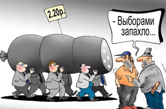 Все партии нарушили украинское законодательство