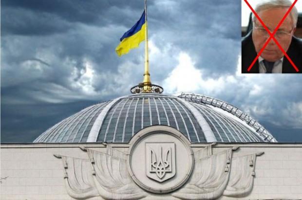 Верховная Рада назначила внеочередные выборы мэра Кривого Рога