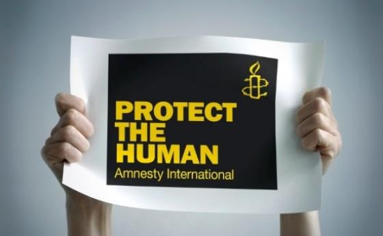 Правозащитники «Amnesty International» вступились за Компартию Украины