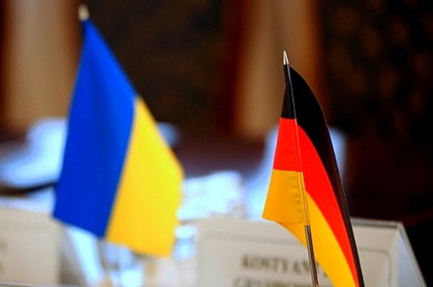 На Днепропетровщине стартуют дни немецкой культуры