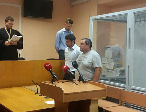 Председателя Кировского райсуда Днепра взяли под стражу