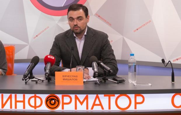 Мишалов заявил о своей отставке с поста секретаря Днепровского горсовета