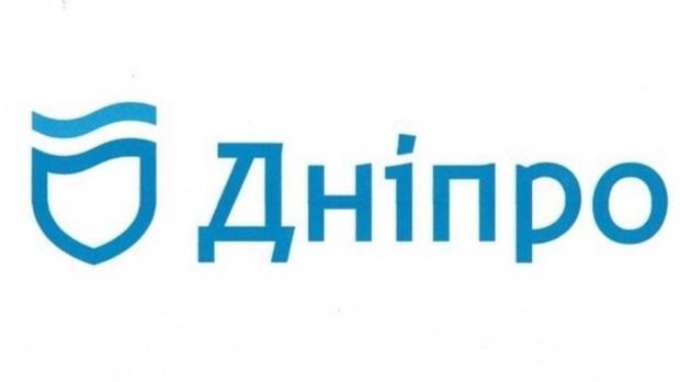 Днепровский горсовет утвердил новый логотип города