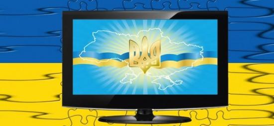 Ukraine Today начинает вещание
