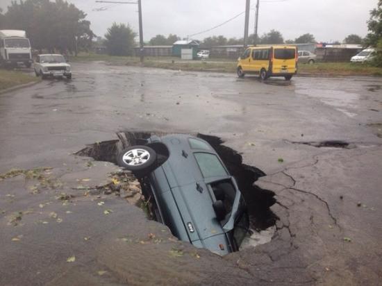 В Днепропетровске разбушевалась стихия
