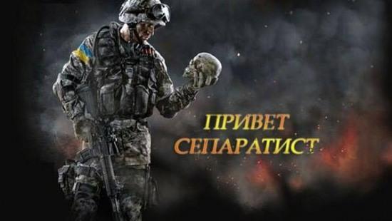 Задержан зачинщик харьковско-днепропетровского сепаратизма