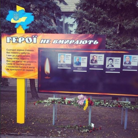 В Павлограде открыли мемориальную доску в честь погибших в зоне АТО бойцов
