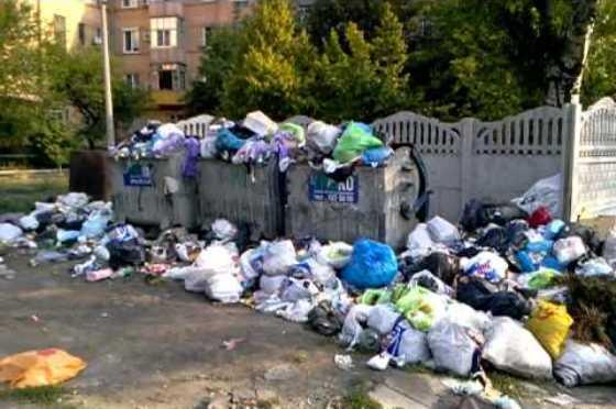 Днепропетровцам расскажут о мусоре