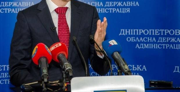 За «неделю» телерекламы о жизни Днепропетровщины заплатили 1,5 млн грн. из областного бюджета