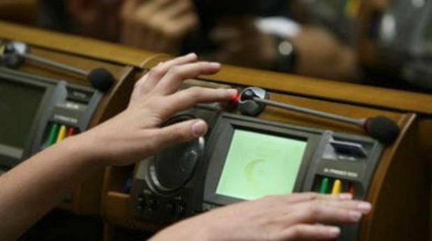 Как голосовали нардепы Днепропетровщины за законопроекты об открытости власти