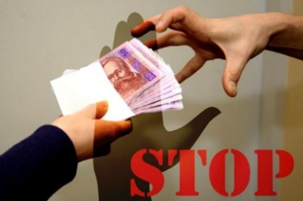 Как бороться с коррупционерами у власти – научат профессионалы