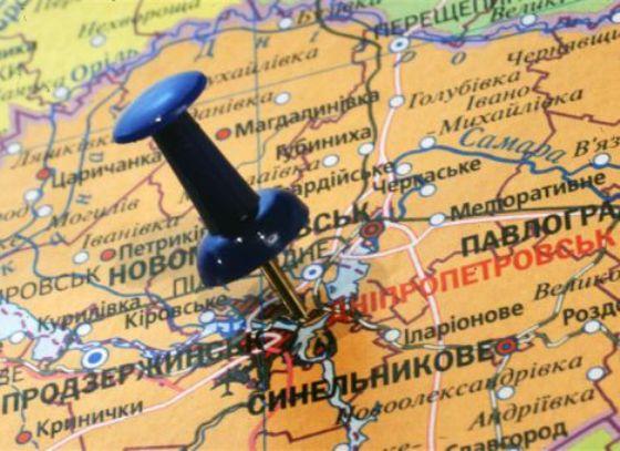 В Днепропетровске огласили тарифы на переименование