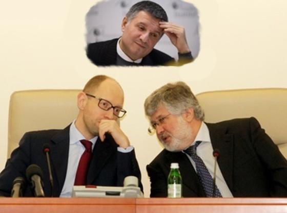 Днепровский журналист отслеживал Коломойского и Яценюка в гостях у Авакова