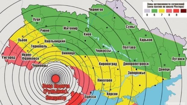Ночью в Днепре произошло землетрясение