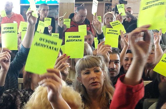 Начался отзыв двоих депутатов горсовета Днепра по народной инициативе