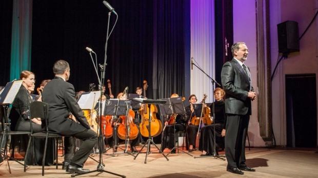 В Днепре открылся концертный сезон оркестра «Времена года»