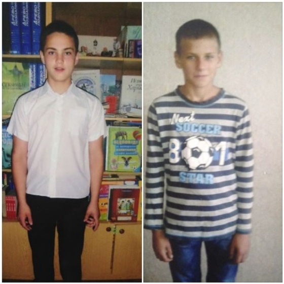 На Днепропетровщине пропали два интернатовских мальчика