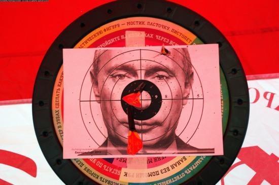 ЦРУ: Америка не возражает против физической ликвидации Путина