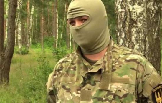 Объявлен набор в партизанские отряды